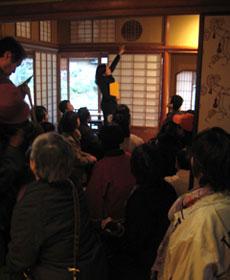 爲三郎記念館の見どころをご紹介
