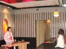 爲三郎記念館内での呈茶イベント 「お抹茶初め」の様子