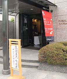 photo_200703_01
