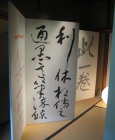 photo_200710_08