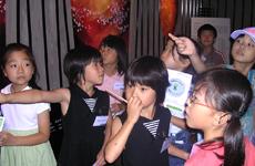 photo_200729_08