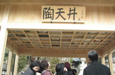 photo_20080129_05