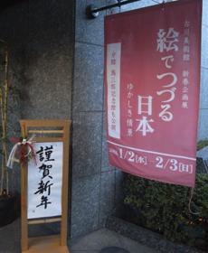 photo_200801_01