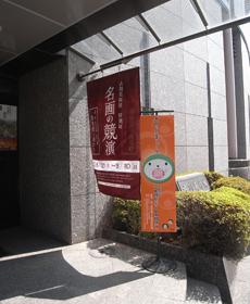 photo_20080719_01