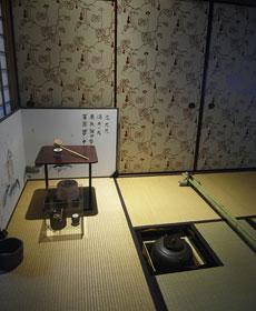 photo_20081030_04