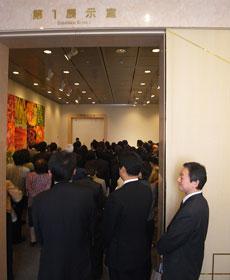 photo_20081030_08