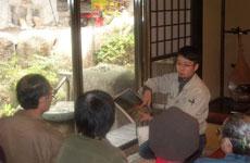 photo_20081117_04