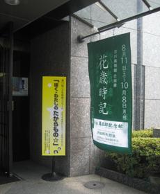 photo_200811_01