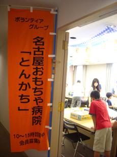 photo_20100718_09