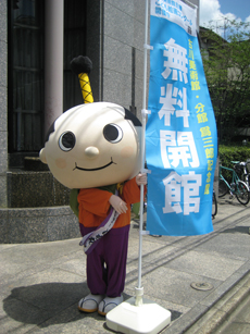 photo_20100718_20