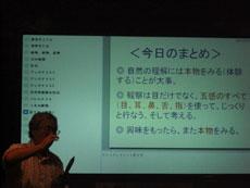 photo_20100813_03
