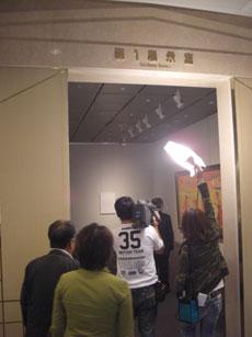 photo_20101014_01