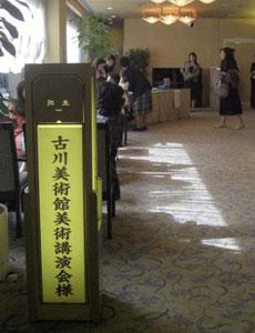 photo_20101015_01