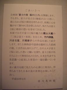 photo_20110226_05
