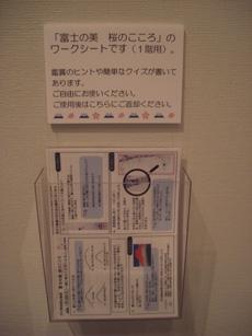 photo_20110226_11