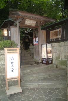 photo_20110428_09