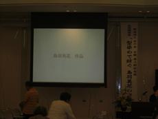photo_20110610_02