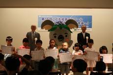 スターキャット賞のみなさん (年少~2年生)