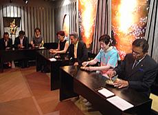 爲三郎記念館「桜の間」茶席で一服