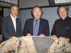 古川館長(写真左) 寺田先生(中)  喜多郎さま(右)