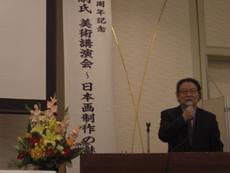 photo_20111118_01