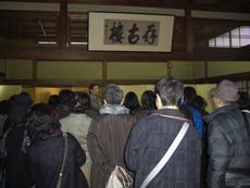 photo_20111207_05