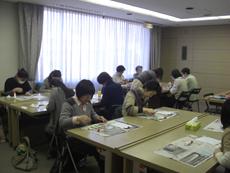 photo_20130209_01