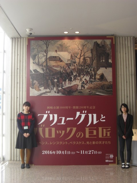 「ブリューゲル展」担当学芸員 髙見翔子様(右)と管理班主査 今井智子様