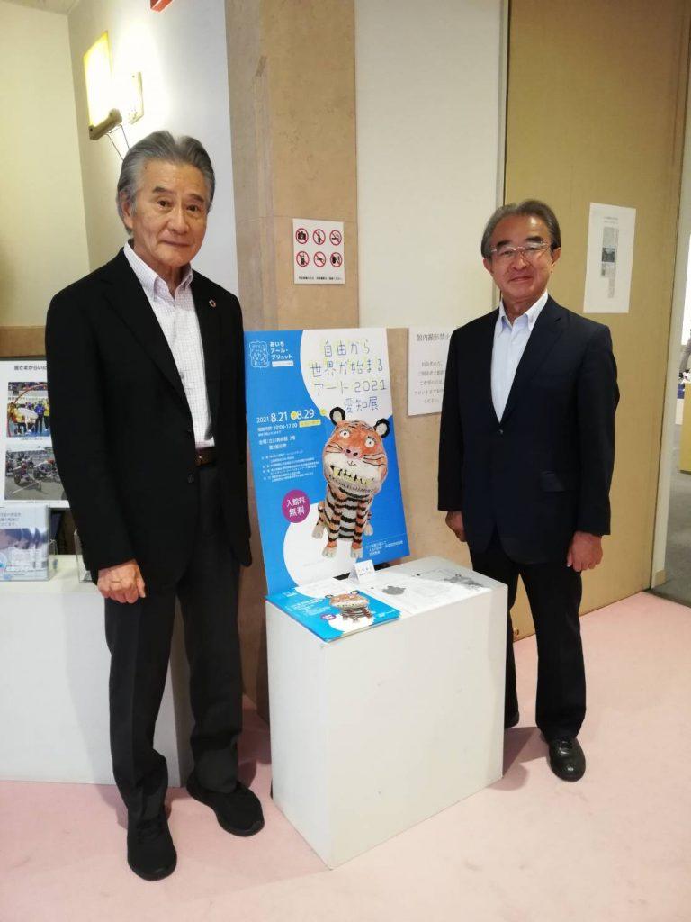 左)古川館長 右)近藤昭一代議士